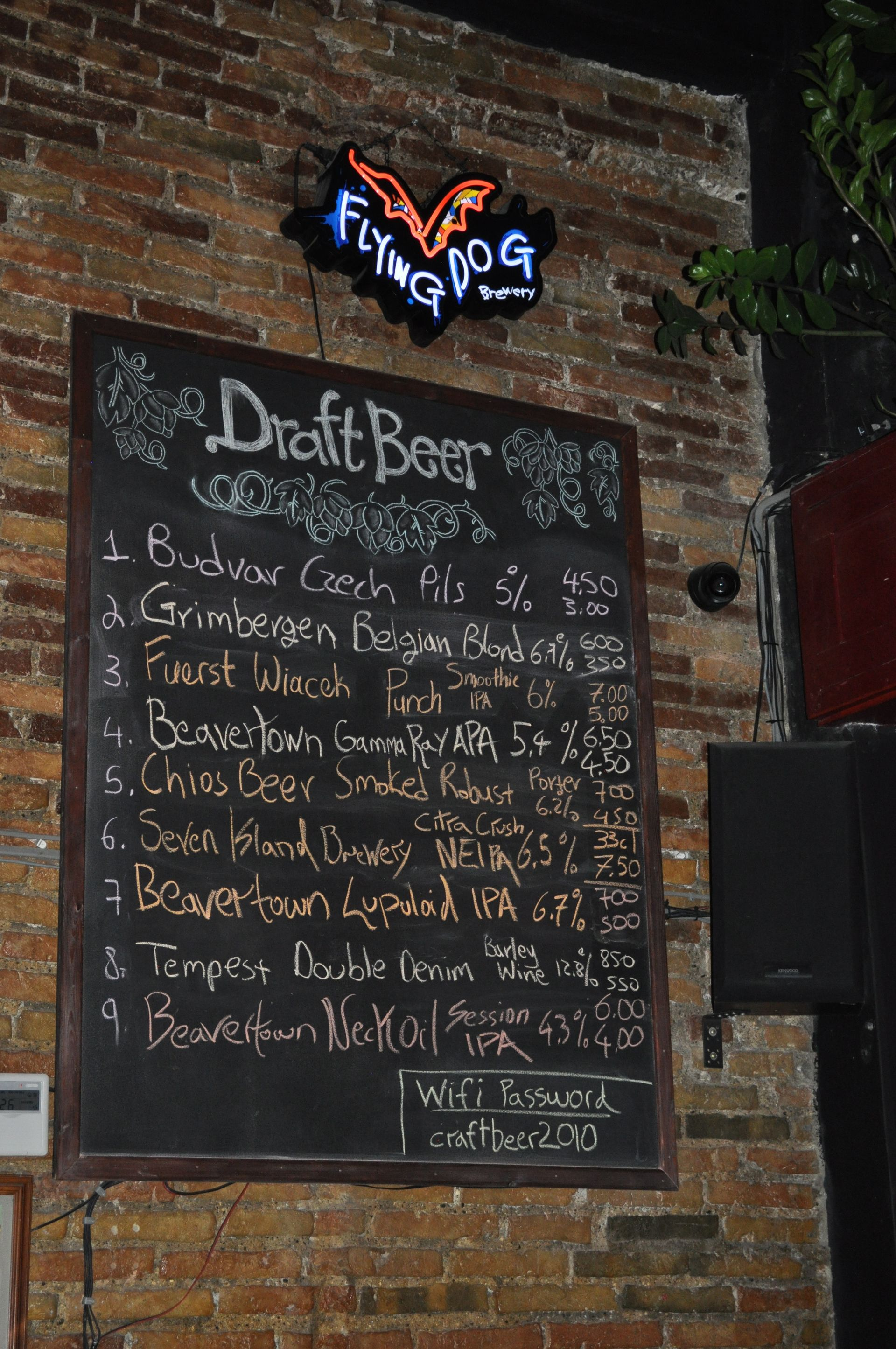 A selection of the draft beers we have