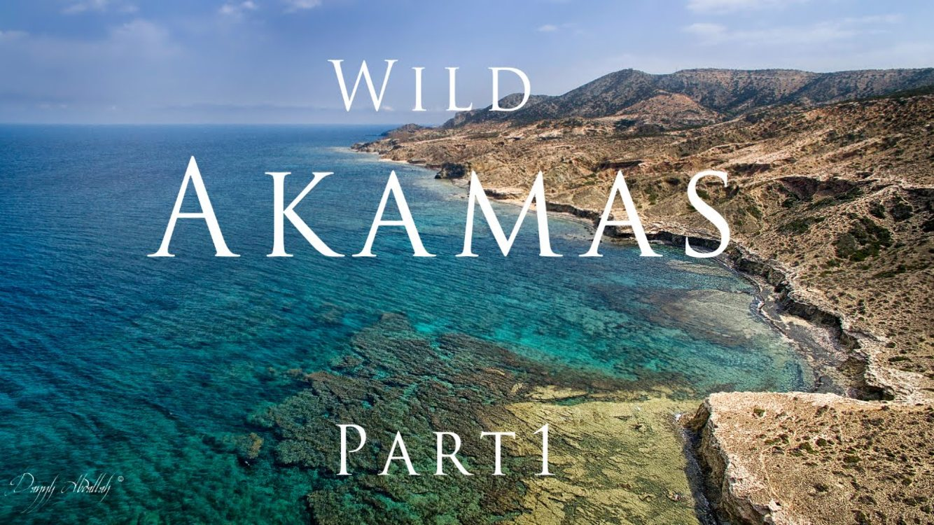 Flybys of Akamas Peninsula National Park
