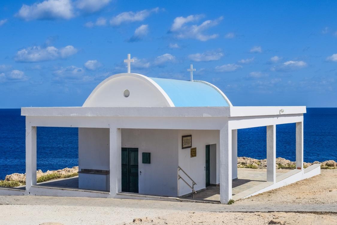 Ayioi Anargyroi Church Cavo Greko