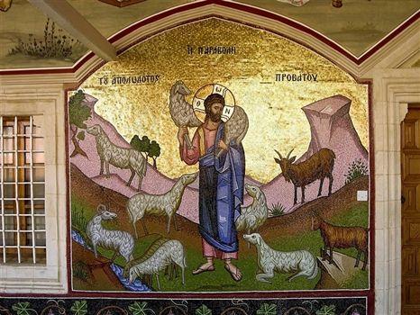Frieze in Kykkos Monastery, Cyprus