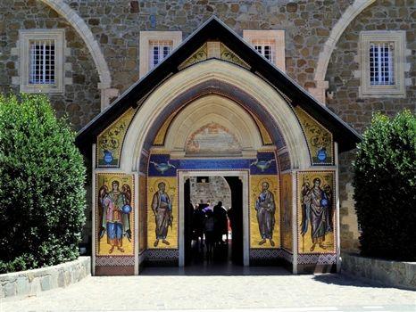 Kykko Monastery Entrance