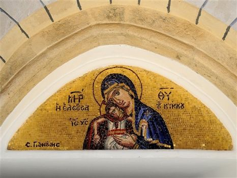 Kykko Mosaic
