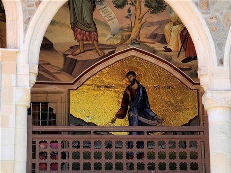 Kykkos Mosaic 4