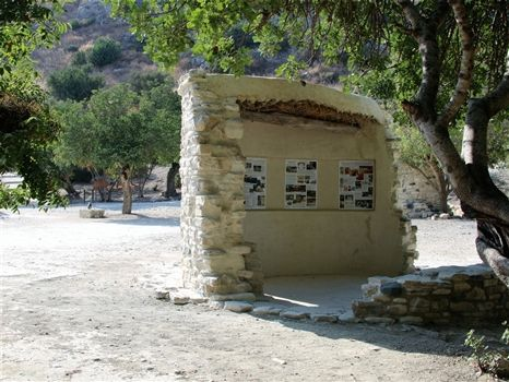 Choirokoitia - Information stand