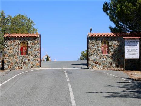 Entrance to Stavrovouni