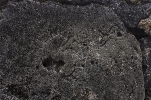 Tombstone with inscription in Farsi